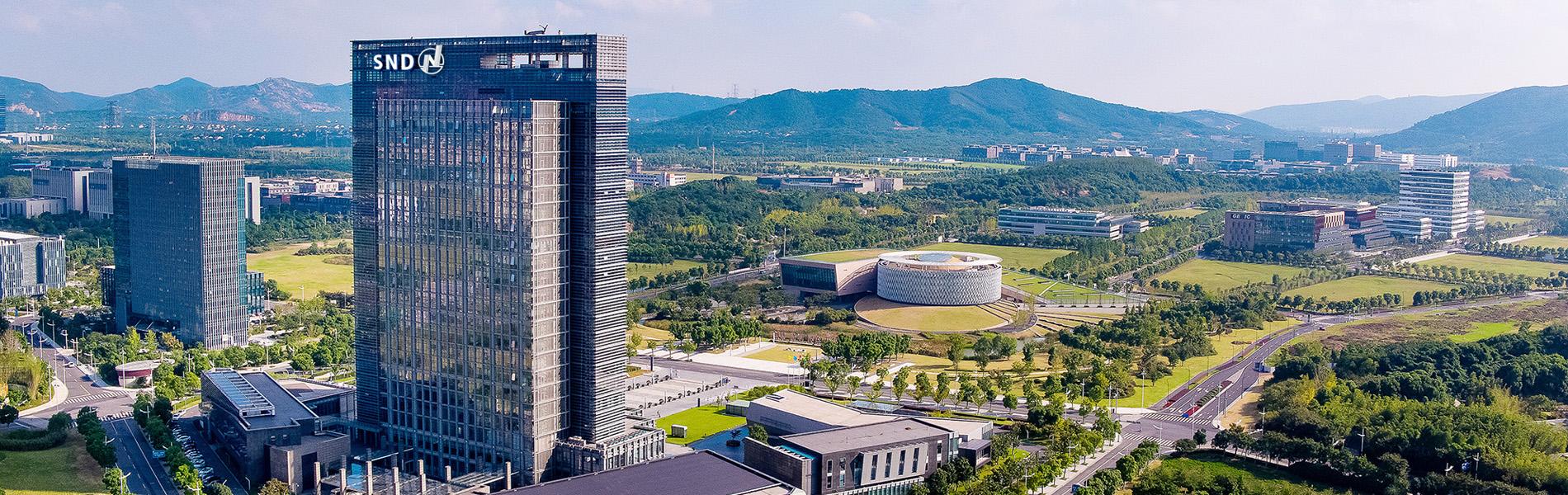 蘇州高新区日本事務所