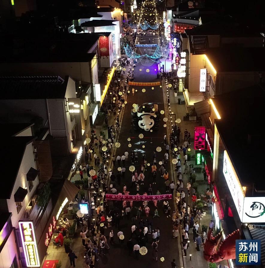 蘇州高新区淮海街 夜景