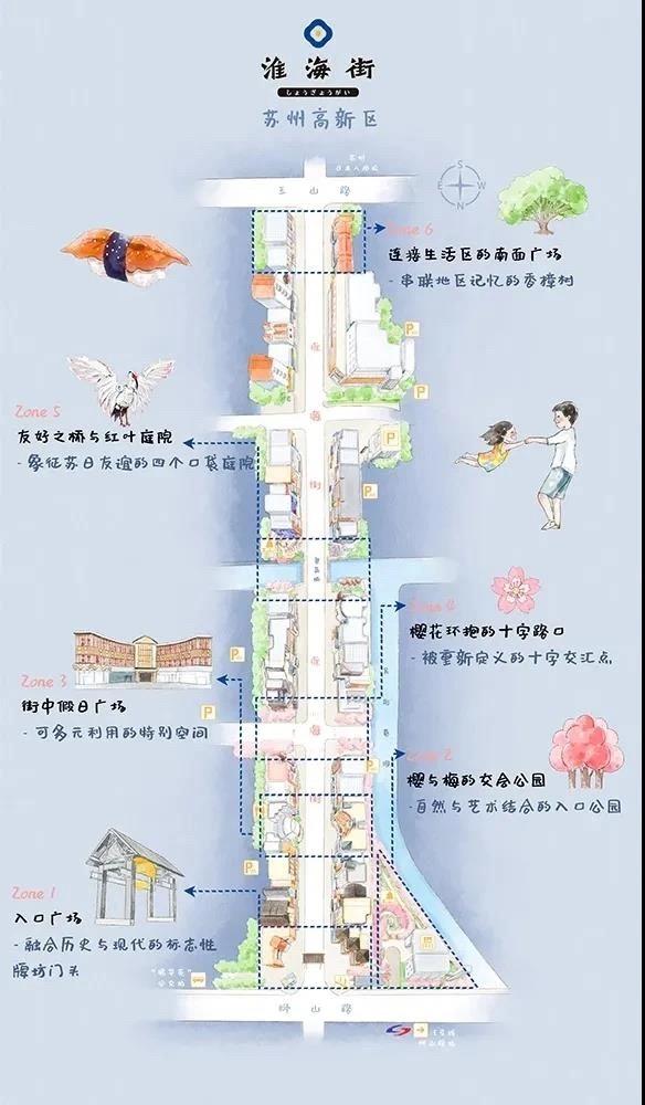 蘇州高新区淮海街 見取り図