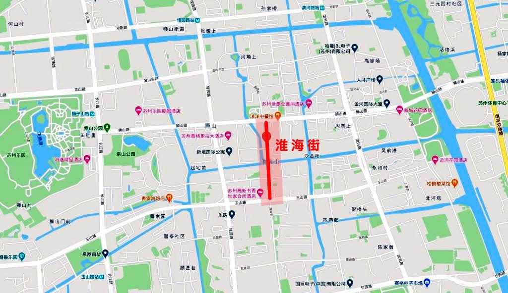 蘇州高新区淮海街地図