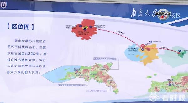 南京大学校区 地図
