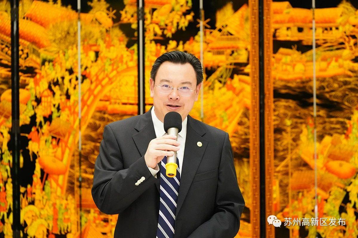 2021 江蘇省 東アジア企業家太湖フォーラム 蘇州高新区党工委書記 虎丘区委書記 方文浜 方書記