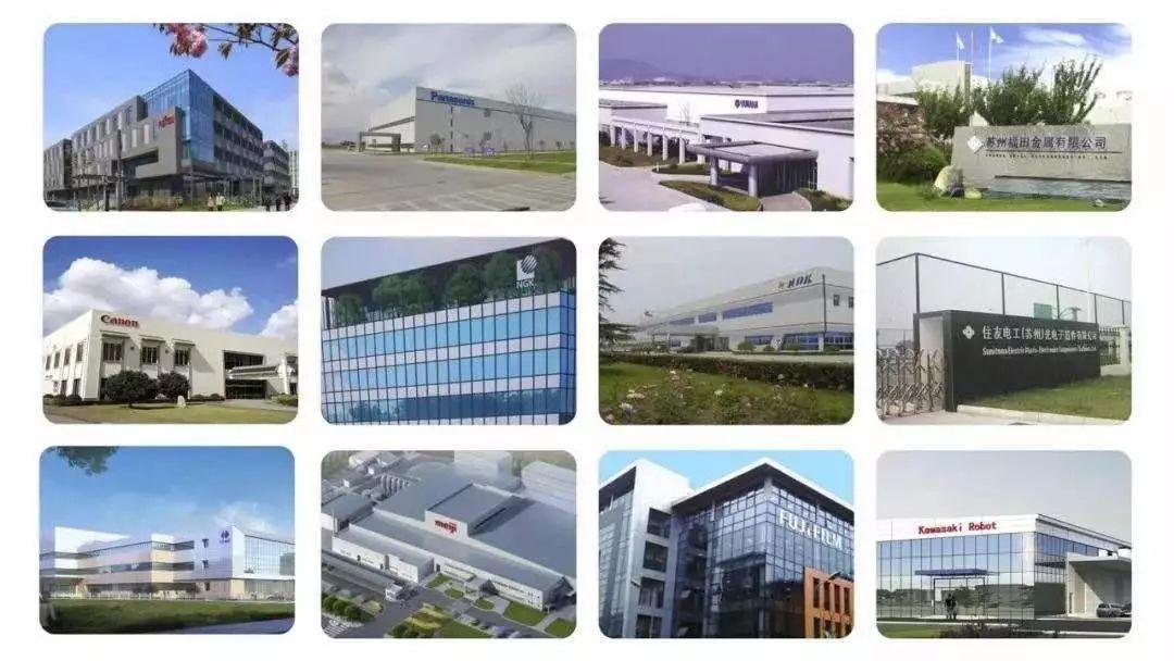 2021 江蘇省 東アジア企業家太湖フォーラム 日系 韓国系 企業